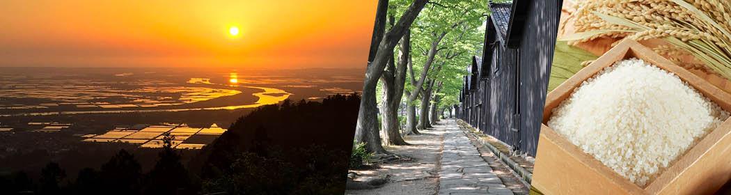 山形県酒田市 | JTBのふるさと納税サイト [ふるぽ]