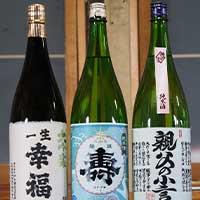 福島県浪江町のふるさと納税お礼の品1