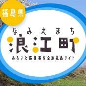 京都府 与謝野町