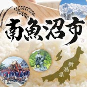 新潟県南魚沼市
