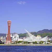 兵庫県神戸市のお礼の品1