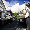 高知県室戸市のふるさと納税お礼の品2
