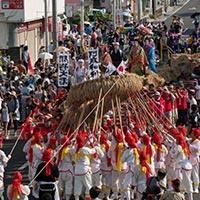 沖縄県与那原町のふるさと納税お礼の品2