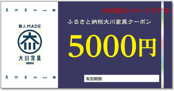 1万5千円分・3万円分・6万円分・12万円分から選べます