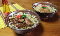 宮古そばゆで麺8食セットストレートスープ