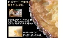 【贅沢キッシュ】人気コンビ★ロレーヌとカポナータのキッシュ計2枚の食べ比べセット