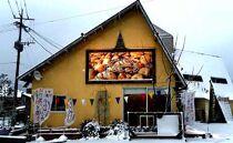 [定期便]当店一番人気のカポナータキッシュ「県産小麦と全粒粉!地元の季節野菜のトマト煮込み」(月1回/全3回)