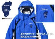 Bloomウェア(ジャケットとパンツの上下セット)【ロイヤルブルー Lサイズ】
