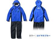 Bloomウェア(ジャケットとパンツの上下セット)【ロイヤルブルー LLサイズ】
