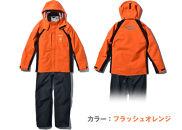 Bloomウェア(ジャケットとパンツの上下セット)【フラッシュオレンジ LLサイズ】