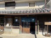 ワーケーションin徳島「脇町うだつの町並み」(2日)