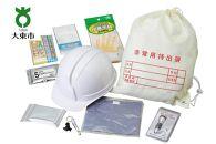防災用ヘルメットセット BH-400