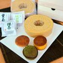 京都sweetsセット〈茶山sweetsHalle〉
