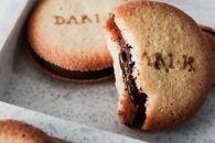 【DariK】カカオサンドクッキー(ミルク)6枚入×5箱セット