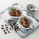 【DariK】カカオが香るチョコレート・アイスクリームセット(12個入)