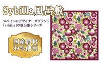 シビラ97cm風呂敷アディオス/ピンク〈三陽商事〉