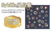 シビラ97cm風呂敷サーカス/ネイビー〈三陽商事〉