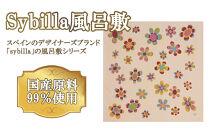 シビラ97cm風呂敷サーカス/ベージュ〈三陽商事〉
