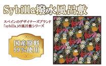 シビラ撥水風呂敷レイエンダ/ブラック〈三陽商事〉