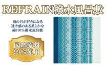 REFRAIN撥水風呂敷アクアリズム〈三陽商事〉