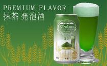 抹茶発泡酒350ml缶×24本<黄桜>