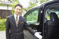 【MKハイヤー観光】【ミニバン3時間】ドライバーとめぐるとっておきの京都観光(3/21-6/20・10/1-11/30)