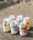 京都発のクラフトビール!3種飲み比べ12本セット〈京都醸造〉