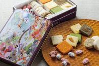 【京都・紫野FUKUNAGA】京食材を厳選!京都紫野クッキー~京のかおり~