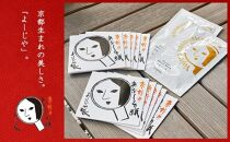 【よーじや】あぶらとり紙10冊セット(うるおい紙付き)【化粧品/コスメ/メイク/アウトドア】