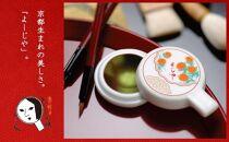 【よーじや】職人が作る最上級京紅セット【化粧品/コスメ/メイク/口紅/リップ】
