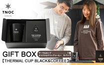 GIFTBOX[THERMALCUPBLACK&COFFEE]