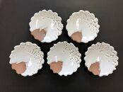 白萩ちぎり皿5枚組