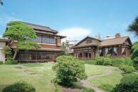 熱海市るるぶトラベルプランに使えるふるさと納税宿泊クーポン150,000円分