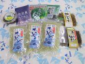 和田島漁協のご飯のお供6種セット 【WF-05】