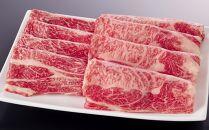 肩ローススライス(500g)【黒毛和牛・経産牛】