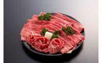 【冷蔵】山形牛モモすき焼き用(320g)<Aコープ東北>