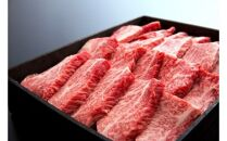 【冷蔵】山形牛モモ焼肉用(310g)<Aコープ東北>