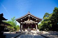 鳥取市るるぶトラベルプランに使えるふるさと納税宿泊クーポン30,000円分