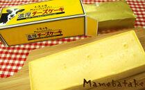 お菓子屋豆畑のチーズケーキセット