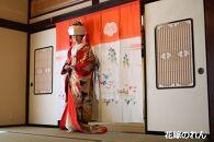 【和倉温泉・七尾市内】JTBふるさと納税旅行クーポン(30,000円分)