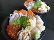 〈オホーツク海産〉海産網走絶品5色海鮮丼セット(網走加工)