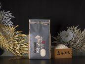 魚沼産コシヒカリ(無洗米5kg)