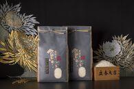【令和3年度産新米】魚沼産コシヒカリ(白米5kg×2袋)