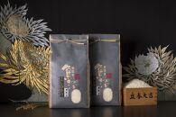 【令和3年度産新米】魚沼産コシヒカリ(無洗米5kg×2袋)