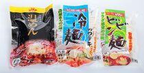 焼肉冷麺ヤマト 冷麺・温めん・ビビン麺セット