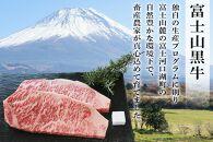 富士山黒牛カレー・シチューセット各3個 計6個
