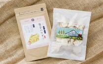 菊芋パウダー&チップスセット(網走産)