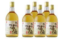 熊野梅酒6本セット