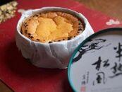 【京西陣菓匠宗禅】《グルテンフリーのお米のチーズケーキ》半熟松風
