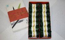 紀州和歌山のあせ葉寿司鯛と鮭各7個ずつ【化粧箱入り】
